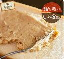 【ハッピーセット】お一人様1回限り★ムッシュの味がお手軽に楽しめる!超徳セット!実