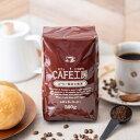 ショッピング広島 プレミアムブレンド 500g【コーヒー】【広島発☆コーヒー通販カフェ工房】