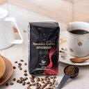 レギュラーコーヒー 完熟豆の深煎り珈琲250g(アイス アイスコーヒー)【広島発☆コーヒー通販カフェ工房】
