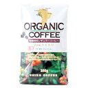 レギュラーコーヒー有機栽培コーヒー250g【オーガニック】