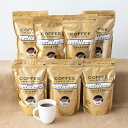 福袋徳用インスタントコーヒー(フリーズドライ)200g×6袋+今だけ1袋サービス!【業務用】【海外配送可】(coffeebreak)