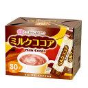 スティック 人気のミルクココア30本【インスタントコーヒースティック 】【カフェ工房】