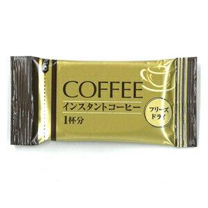 インスタントコーヒースティック フリーズ