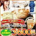 【今だけ送料無料】1杯あたり18円!200袋 ドリップコーヒーヨーロピアンブレンド【海