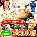 今だけ送料無料 1杯あたり18円!200袋 ドリップコーヒーヨーロピアンブレンド【海外配送可】