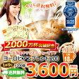 1杯あたり18円!ドリップコーヒーヨーロピアンブレンド200袋【海外配送可】(coffeebreak)