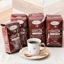 レギュラーコーヒーコクのあるブレンド3.5kg【カフェ工房】