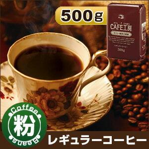 レギュラー コーヒー ゴールデン ブレンド