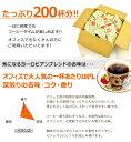 【今だけ送料無料】1杯あたり18円!200袋 ドリップ...
