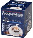 ドリップコーヒーグァテマラ・アンティグア コーヒー