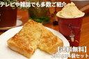 自家製アーモンドパテ(250g×4個セット)送料無料 アーモンドバター