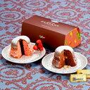 【Caffarel カファレル】 ピッコロカンパーナ2個入 ジャンドゥーヤ&ラズベリー パウンドケーキ