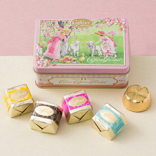 【Caffarel カファレル】 Newリバイバル小缶(Pink)