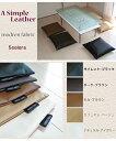 """A Simple Leather""  カバーリング式♪ 固形状チップウレタンクッション 5cm厚 【Modern Fabric】 40x40x5cm(座布団、ざぶとん、.."