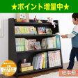 リビングキッズファニチャーシリーズ【SMILE】スマイル 絵本棚 [00]