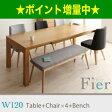 北欧デザインエクステンションダイニング 【Fier】フィーア/6点セット(テーブルW120+チェア×4+ベンチ) [00]
