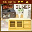 シンプルテレビ台ELMA【エルマー】【代引不可】 [03]
