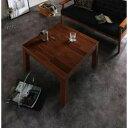 ★ポイントUp5倍★天然木モザイク調デザイン継脚こたつテーブル Vestrum ウェストルム 正方形(75×75cm)[1D][00]