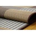 ★ポイントUp5.5倍★純国産 袋織い草ラグカーペット 『京刺子』 ブラウン 約191×250cm【代引不可】 [13]