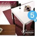 ★ポイントUp5倍★ラグジュアリーモダンデザインダイニングシリーズ Granite グラニータ ダイニングテーブル W160[1D][00]