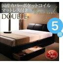 ★ポイントUp5倍★<組立設置>高級・レザー収納ベッド 【V...