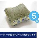 ★ポイントUp5倍★クッション い草 い草クッション 花柄 『フォンターナ フィット』 ブルー 約40×30cm【代引不可】 [13]