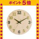 ★ポイントUp5倍★CHAMBRE HEMP CLOCK【GREEN】[21]