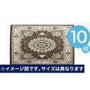 ●ポイント10倍●トルコ製 ウィルトン織り カーペット 『ラフィット RUG』 ブラウン 約80×140cm【代引不可】 [13]