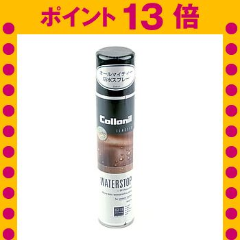 ★ポイントUp13倍★Collonil(コロニル...の商品画像
