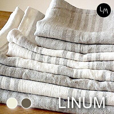 リネンミー LinenMe リネン バスタオル リニューム 70x130cm リネン100% リトアニア製【RCP】【10P11Jan14】