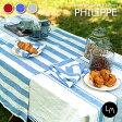 ショッピングリネン リネン テーブルランナー フィリップ 50 x 131 【やわらか リネン】 リトアニア製【RCP】