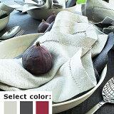 リネン テーブルナプキン ダマスク織り ローム 45 x 45 リトアニア製 【RCP】【44031690】