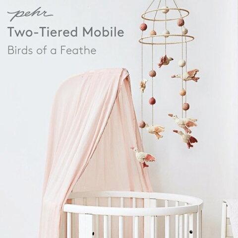 ベッドメリー モビール 赤ちゃん mobile 北欧風デザイン 出産祝い Petit Pehr プチペハー ハンドメイド フェルトマスコット ウール100% Two-Tiered Mobile