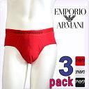 EMPORIO ARMANI エンポリオアルマーニ メンズ 3パック ピュアコットン ボクサーパンツ