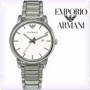【新品】エンポリオアルマーニ 時計[EMPORIO ARMANI AR1854]メンズ 腕時計[シルバー×白]エンポリオアルマーニ メンズ 腕時計[ホワイト 銀 レザーベルト][エンポリ うでどけい ウォッチ 時計][送料無料]ブランド