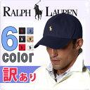 【訳あり】POLO RALPH LAUREN ポロ ラルフロ...