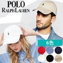 POLO RALPH LAUREN ポロ ラルフローレン キャップ 6色展開 黒 水色 紺 ベージュ 赤 白 ポロ ラルフローレン ラルフローレン 帽子 cap 送料無料 ワンポイント ブランド 紫外線対策