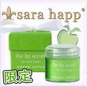 SARAHAPP[サラハップ]【限定】リップスクラブ グリーンアップル(THE LIP SCRUB Green Apple) 30g[5,250円以上で送料無料][リップクリーム/リップケア][口紅][グロス][ローラがブログで紹介][5,250円以上で送料無料]