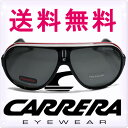 CARRERA カレラ サングラス スピードウェイ グロスブラック/クリアレッド/偏光 グレー [SPEEDWAY/S 0YZZRA][sunglasses メ...