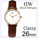 ダニエルウェリントン 腕時計 クラッシー Classy 26mm [Daniel Wellington]レディース 腕時計 ローズゴールド/ブラウン セントモー...