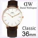 ダニエルウェリントン 腕時計 クラシック Classic 36mm [Daniel Wellington]メンズ レディース 腕時計 ローズゴールド/ダークブラ...