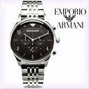 【新品】エンポリオアルマーニ 時計[EMPORIO ARMANI AR1863]メンズ 腕時計 [シルバー×黒]クロノグラフ[エンポリ うでどけい ウォッチ 時...