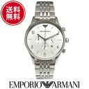 エンポリオアルマーニ 時計メンズ 腕時計 クロノグラフブランド