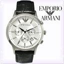 【送料無料】【あす楽対応】【新品】エンポリオアルマーニ メンズ 腕時計 エンポリ 時計 クロノグラフ防水 ウォッチ クオーツ時計アナログ 腕時計アルマーニ emporio armani