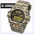 CASIO[カシオ]G SHOCK Gショック 腕時計 カモフラージュ シリーズ(タイガーストライプカモ)カーキ 海外モデル クオーツ[GD-X6900TC-5][G-SHOCK メンズ腕時計 レディース腕時計 ユニセックス][1年保証][ケース付][送料無料][casio カシオ 時計]ブランド