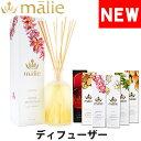malie organics マリエオーガニクス オ�