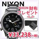 ご購入者さま全員に「NIXONの2つ折財布」をプレゼント【送料無料】【楽天最安値挑戦中】【即納】【NIXON】【あす楽対応】ニクソン NIXON 腕時計