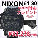 ご購入者さま全員に「NIXONの2つ折財布」をプレゼント【送料無料】【楽天最安値挑戦中】【即納】【NIXON/ニクソン】ニクソン NIXON 腕時計クロノグラフ
