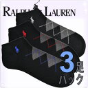 POLO RALPH LAUREN ポロ ラルフローレン 靴下 メンズ アーガイル ソックス 3足セット 3足組靴下 [827024PKBK]ラルフローレン ソックス ショート く...