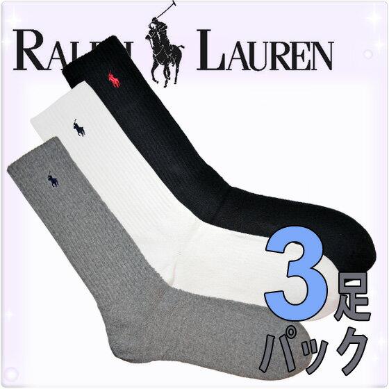 ラルフローレン 靴下 楽天や ...